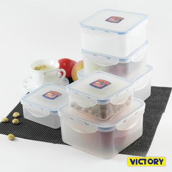 VICTORY 方形扣式食物密封保鮮盒6件組合包(1.2L+0.5L+0.3ml)