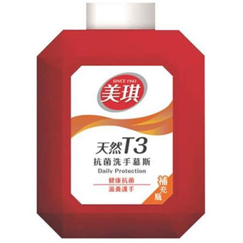 美琪 T3天然抗菌洗手慕斯補充瓶(500ml)