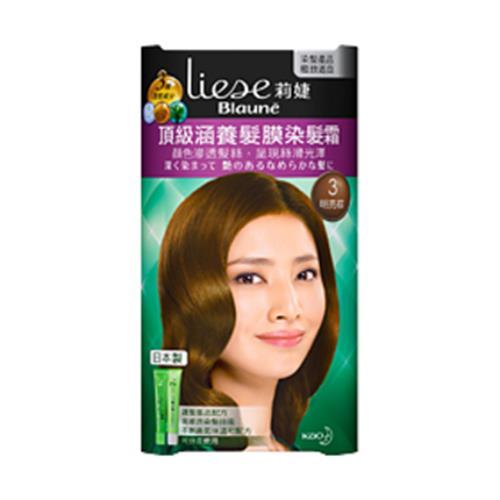 莉婕 頂級涵養髮膜染髮霜 3明亮棕(40g+40g)