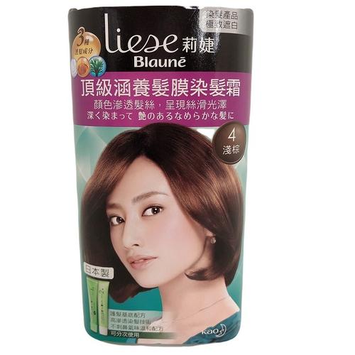 莉婕 頂級涵養髮膜染髮霜 4淺棕(40g+40g)