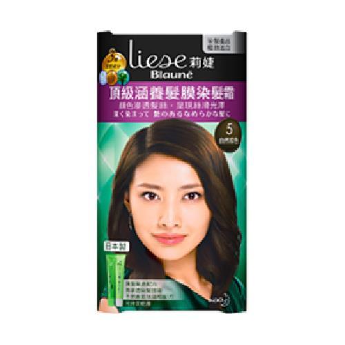 莉婕 頂級涵養髮膜染髮霜 5自然棕色(40g+40g)