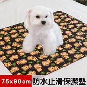 《米夢家居》台灣製造-全方位超防水止滑保潔墊/寵物墊(75x90cm)(叢林獅子)