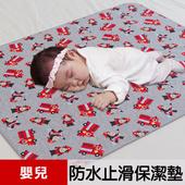 《米夢家居》台灣製造-全方位超防水止滑保潔墊/生理墊/尿布墊-嬰兒75x90cm(猴子消防員)