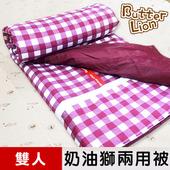 《奶油獅》格紋系列-台灣製造-100%精梳純棉兩用鋪棉被套/四季被(紅-雙人)