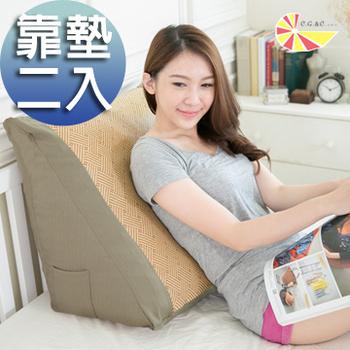 凱蕾絲帝 舒涼紙纖三角靠墊/美腿枕(茉綠秋香二入)