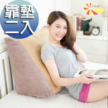 凱蕾絲帝 舒涼紙纖三角靠墊/美腿枕(咖啡2入)