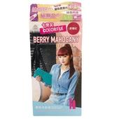 《卡樂芙》優質染髮霜 野莓紅(A劑50g/B劑50g/盒)