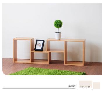 Hopma 水漾L型百變收納櫃(二入)-五色可選(黃木紋)