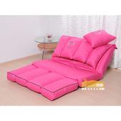 《NaikeMei【耐克美】》【耐克美】傑森Jason雙人五段式純棉質沙發床(紅)