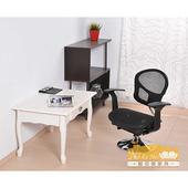 《NaikeMei【耐克美】》【耐克美】貝利 Bailey全網和室椅(扶手款)(黑)