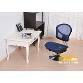 《NaikeMei【耐克美】》【耐克美】貝利 Bailey全網和室椅(無手款)(藍)