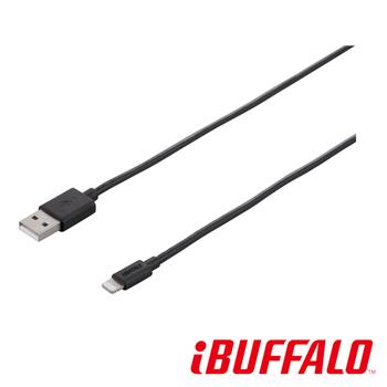 BUFFALO APPLE Lightning 專用傳輸線(蘋果認證)-1.2M(黑)