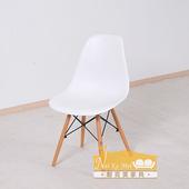 《NaikeMei【耐克美】》【耐克美】蓋瑪Gemma造型椅(白色)
