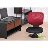 《NaiKeMei【耐克美】》【耐克美】羅蘋Robin旋轉和室椅-無扶手(紅黑)