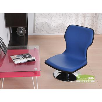 ★結帳現折★NaiKeMei【耐克美】 莎拉Zara-旋轉和室椅(黑色)