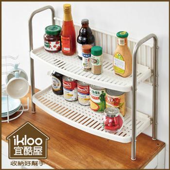 ★結帳現折★ikloo 不鏽鋼廚房瓶罐架
