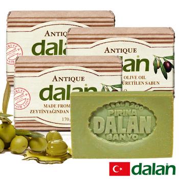 土耳其dalan 傳統工法手工系列3入團購組(橄欖油潔膚手工皂X3)