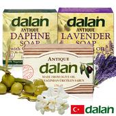 《土耳其dalan》傳統工法手工系列3入團購組(薰衣草+月桂+橄欖油手工皂)