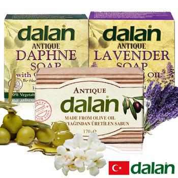 土耳其dalan 傳統工法手工系列3入團購組(薰衣草+月桂+橄欖油手工皂)