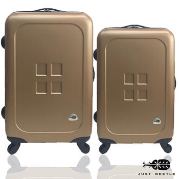 ★結帳現折★Just Beetle 魔方鈕扣ABS霧面超值兩件組28吋+24吋輕硬殼旅行箱/行李箱(古銅金)