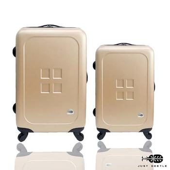 ★結帳現折★Just Beetle 魔方鈕扣ABS霧面超值兩件組28吋+24吋輕硬殼旅行箱/行李箱(香檳金)