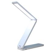 摺疊收納USB充電式時尚LED檯燈白色