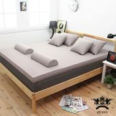 《黎安思-Zean's》細緻S型竹炭釋壓記憶床墊-雙人7cm-3色選(芋灰色)