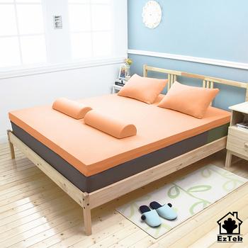 《輕鬆睡-EzTek》波浪面竹炭感溫釋壓記憶床墊{單人10cm}繽紛多彩2色(風尚橘)