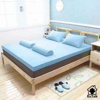 《輕鬆睡-EzTek》波浪面竹炭感溫釋壓記憶床墊{雙人10cm}繽紛多彩3色(水藍)