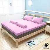 《輕鬆睡-EzTek》波浪面竹炭感溫釋壓記憶床墊{單人10cm}繽紛多彩3色(水藍)