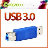 《Bravo-u》USB3.0 超高速轉接頭 A(公)轉B(公)