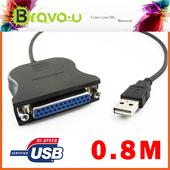 《Bravo-u》USB to 25-pin(母) 標準印表機連接線(0.8米)