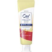 《Ora2》淨白無瑕牙膏-清蘋玫瑰薄荷(140g)