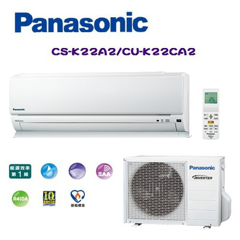Panasonic 國際牌 K系列 3-4坪 變頻一對一分離式冷氣(CS-K22A2/CU-K22CA2)