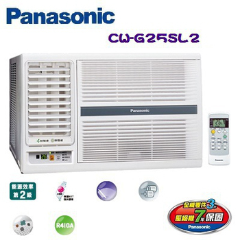 Panasonic 國際牌 4-5坪 定頻左吹式窗型冷氣(CW-G25SL2)