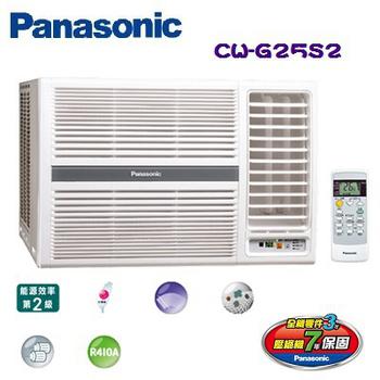 Panasonic 國際牌 4-5坪 定頻右吹式窗型冷氣(CW-G25S2)