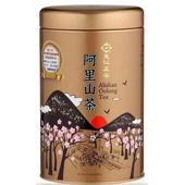 《天仁》阿里山茶(225g/罐)