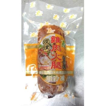 每一天煙燻雞肉火腿300g/條 奶蛋素(300g/條)