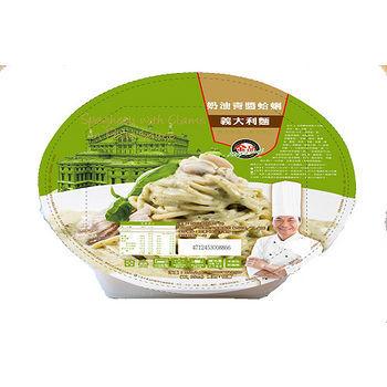 金品 奶油青醬蛤蜊義大利麵(335g/盒)