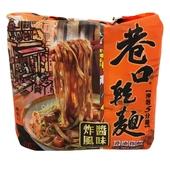 《統一》巷口乾麵 炸醬風味(四合一)(100g*4包/組)