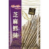 《珍珍》芝麻鱈絲(130g/包)