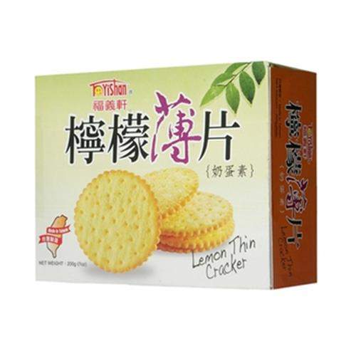 福義軒 檸檬薄片(200g/盒)