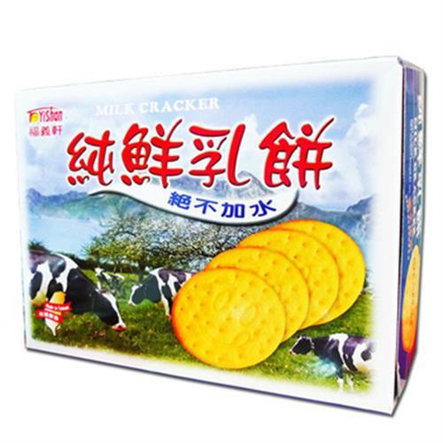 福義軒 純鮮乳餅(200g/盒)