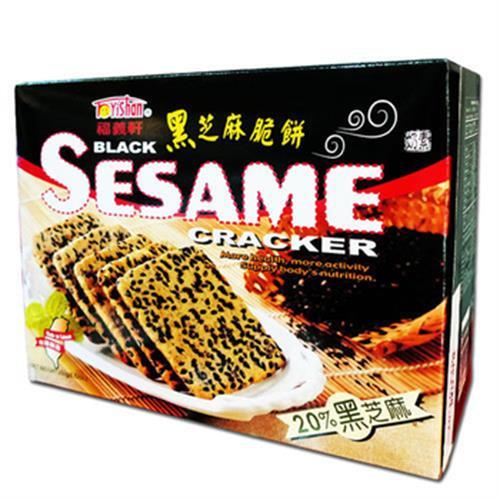 福義軒 黑芝麻脆餅(200g/盒)
