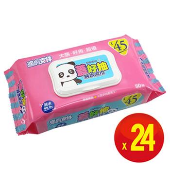 《適膚克林》蓋好抽-99.9%純水柔膚超大張濕紙巾80張(24入)