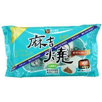 西北 麻吉燒(滷肉)(6粒/包)
