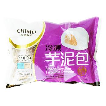 奇美 冷凍芋泥包(65g*10入)