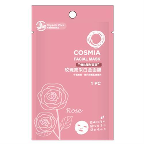COSMIA 玫瑰亮采白金面膜(23ml*1片)