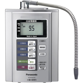 Panasonic 國際牌 TK-7418ZTA 鹼性離子整水器 電解水機 ★贈前置三道過濾系統 ★免費安裝
