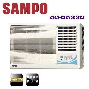 SAMPO聲寶 3-5坪 定頻右吹式窗型冷氣(AW-PA22R)